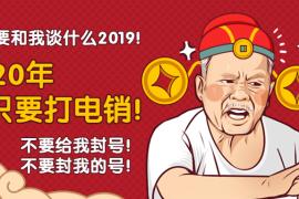 武汉电销外呼卡
