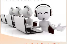 电话销售卡分享通信