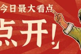 上海电销行业用什么电话销售卡
