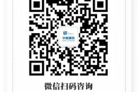 深圳电销卡办理