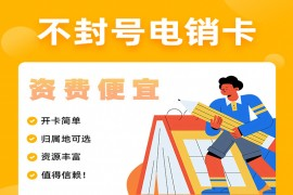 杭州装修电销是不是越来越难做了